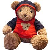 可愛泰迪熊公仔衛衣暴力熊毛絨玩具布娃娃兒童抱枕抱抱熊生日禮物