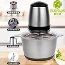 絞肉機 台灣現貨 多功能家用電動絞菜器料理器絞肉攪餡機切菜器 110V 艾維朵