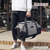 行李包大容量旅行包男手提旅游包短途行李包男登機商務出差旅行袋運動包