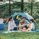 公園休閒大空間防風3-4人三季三秒速開全自動速搭零動帳篷【創世紀生活館】