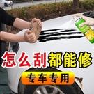 汽車補漆 汽車自噴漆專用專色定制補漆筆漆面劃傷漏底漆汽車漆劃痕修復神器