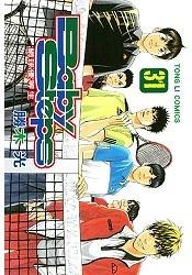 Baby Steps ~ 網球優等生31