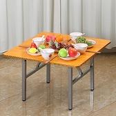折疊桌 家用簡易飯桌4人2折疊方桌吃飯桌小桌子折疊桌矮餐桌正方形四方桌【快速出貨八折鉅惠】