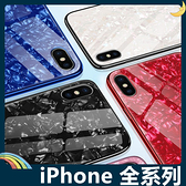 iPhone X 6/6/s/7/8 Plus SE 2020 仙女貝殼保護套 軟殼 玻璃鑽石紋 閃亮漸層 防刮全包款 手機套 手機殼