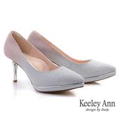 Keeley Ann耀眼奪目 奢華漸層尖頭跟鞋(粉紅色)