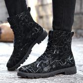 軍靴潮流韓版馬丁靴男鞋靴工裝高筒男靴子雪地棉靴短靴 優家小鋪