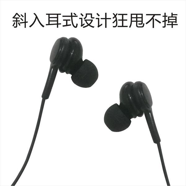 游泳耳機 高保真降噪潛水洗澡耳機 運動耳機 有線耳機 IP68防水游泳耳機 解憂