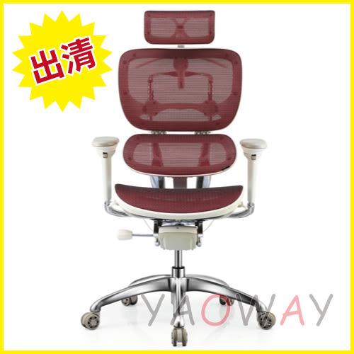 【耀偉】{福利品出清}|FUN SHYAN|人體工學椅SL-A3(灰網含衣架) -辦公椅/電腦椅/主管椅
