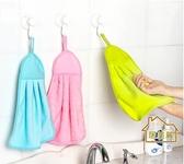 【居美麗】可掛式珊瑚絨擦手巾 超強吸水速乾 珊瑚絨擦手布