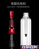 飲料機 氣泡水機汽泡機蘇打水機家用便攜式自制氣泡 WJ百分百