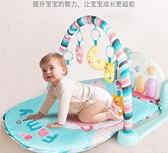 嬰兒健身架貝恩施嬰兒腳踏鋼琴健身架器新生兒寶寶腳蹬玩具兒童0-1歲3個月 JD 618狂歡