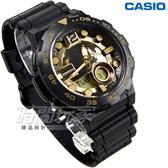 CASIO卡西歐 AEQ-100BW-9A 世界地圖 電子錶 雙顯錶 雙顯示 10年電力 金色 AEQ-100BW-9AVDF