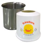 黃色小鴨PIYO PIYO 調乳保溫容器