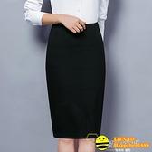 正裝黑色一步裙工作包臀職業裙子高腰半身裙女中長款春夏西裝包裙【happybee】