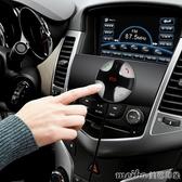 汽車音樂車載藍芽mp3播放器點煙器藍芽免提電話插卡接收器FM發射QM 美芭