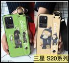 【萌萌噠】三星 S20 S20+ S20 Ultra 日韓卡通動漫 怪獸精靈 腕帶支架 全包軟殼 手機殼 手機套 附掛繩