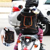 寵物背包 外出雙肩包狗狗背包貓背包外出便攜包貓包旅行包