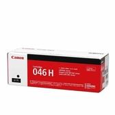 CANON CRG-046H 原廠黑色碳粉匣
