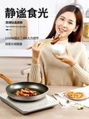 電磁爐家用節能超薄炒菜一體日本火鍋防水觸摸智慧電池爐小型電磁 潮流衣舍