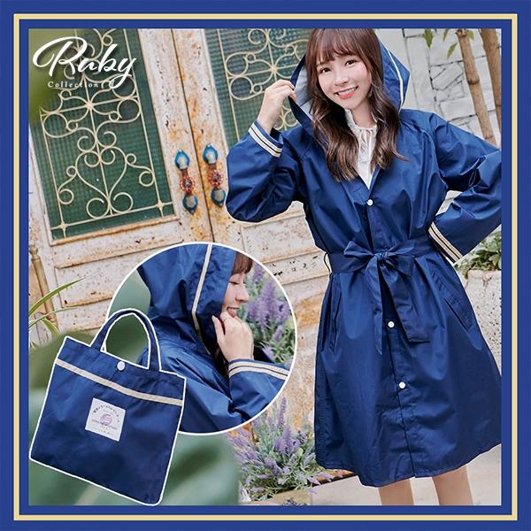 雨衣 學院風綁帶洋裝式風衣雨衣-Ruby s 露比午茶