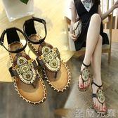 民族風平底夾趾涼鞋女夏季新款人字沙灘波西米亞水鑽串珠女鞋 至簡元素