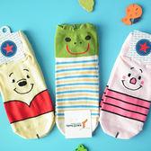 韓國襪子 笑臉橫紋圖案襪 短襪 i917ღ