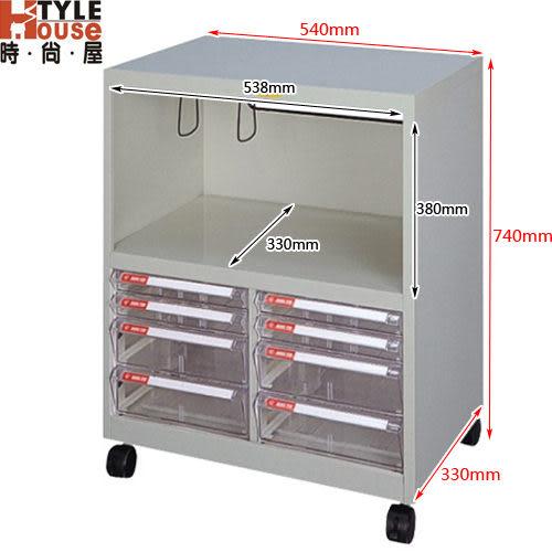 【時尚屋】多功能電腦桌邊效率櫃(SY-A4-905C)(免組裝)(免運費)(台灣製)