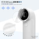 ◆亮面螢幕保護貼 HTC RE CAME...