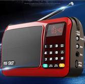 收音機 T50收音機新款便攜式老年迷你袖珍半導體fm小型廣播可充電隨身聽【聖誕節快速出貨八折】
