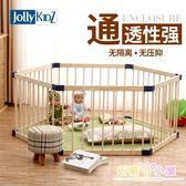 兒童游戲圍欄寶寶爬行學步柵欄嬰兒家用實木安全【九折下殺】
