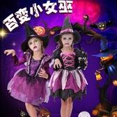 萬聖節服裝 萬圣節兒童服裝女童吸血鬼cos表演服巫婆南瓜幼兒園小女巫演出服 快速出貨