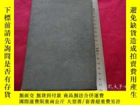 二手書博民逛書店罕見民國筆記本、未使用Y55615