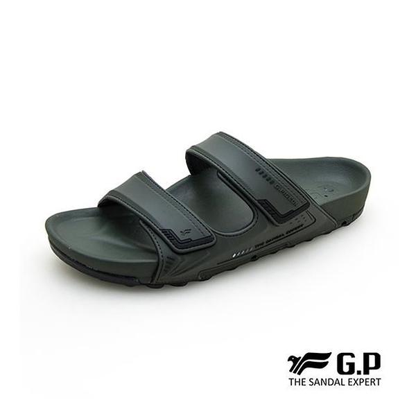 【南紡購物中心】G.P (男) 【VOID】機能柏肯拖鞋-軍綠(另有藍)