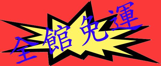 awesomeppk-hotbillboard-519dxf4x0535x0220_m.jpg