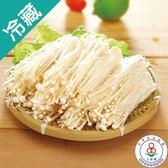 【台灣】台中霧峰(CAS)金針菇1袋(600g±5%/袋)【愛買冷藏】
