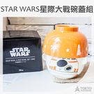 【東京正宗】 日本 STAR WARS 星際大戰 兩用 加蓋 陶瓷碗 碗蓋組 機器人 BB-8