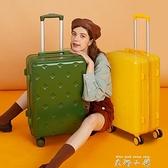 行李箱女小型20寸ins網紅新款輕便24皮箱拉桿旅行密碼登機箱子26