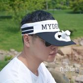 夏季空頂帽女帶風扇USB可充電風扇帽子男情侶跑步通用遮陽防曬帽