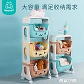 兒童玩具收納架嬰兒分類置物整理櫃寶寶儲物箱多層大容量超大神器 NMS創意新品