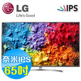 LG樂金 65吋奈米IPS 4K SUPER UHD液晶電視 65SK8000PWA
