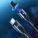 Mcdodo 磁吸 PD/Lightning/Type-C/iPhone充電線傳輸線編織快充線 LED 清風系列 120cm 麥多多