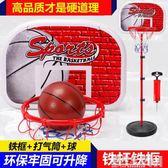 籃球架可升降投籃架籃球框家用室內戶外運動男孩球類玩具 WD 遇見生活