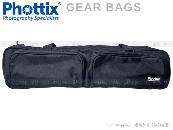 EGE 一番購】Phottix【Gear Bags|95cm】可肩背專業攝錄影燈架袋 高耐用材質【公司貨】