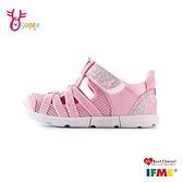 IFME童鞋水涼鞋 童涼鞋 足弓鞋墊 日本機能鞋 涼感速乾 女童涼鞋 休閒運動鞋 R7620#粉紅