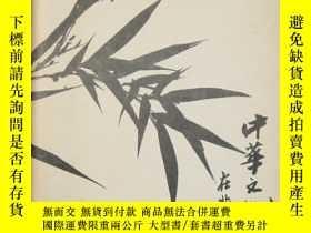 二手書博民逛書店【罕見】中華文化在北卡州Resources On China In North Carolina,1980年出版奇
