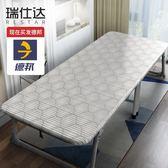 摺疊床板式單人家用成人午休床辦公室午睡床簡易硬板木板床  WY 【快速出貨八折免運】