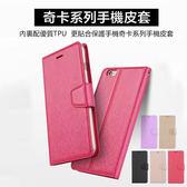 小米 紅米Note5 手機皮套 插卡 支架 磁吸 全包 防摔 翻蓋式 保護殼 簡約 卡奇系列 保護套