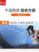 愛車屋汽車鍍晶納米水晶鍍膜翻新速亮汽車鍍膜劑套裝修復液噴 卡卡西