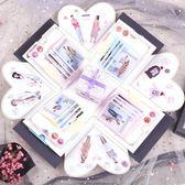 爆炸盒子相冊diy手工創意送男女友驚喜浪漫告白生日禮物 概念3C旗艦店