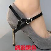 三角款束鞋帶防止鞋子不跟腳防掉跟 全館免運
